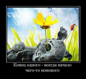 prikolnie_demotivators_zapilili.ru_46