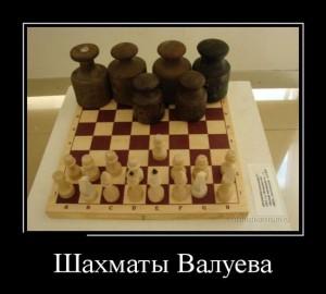 prikolnie_demotivators_zapilili.ru_5