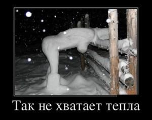 prikolnie_demotivators_zapilili.ru_50