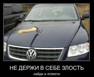 prikolnie_demotivators_zapilili.ru_51