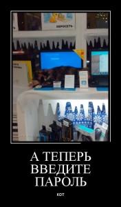 prikolnie_demotivators_zapilili.ru_52