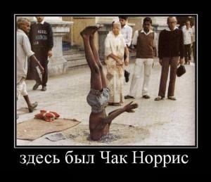 prikolnie_demotivators_zapilili.ru_54