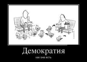 prikolnie_demotivators_zapilili.ru_58