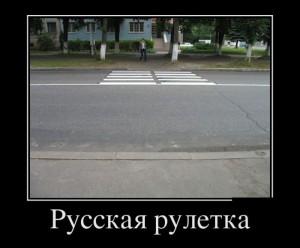 prikolnie_demotivators_zapilili.ru_8
