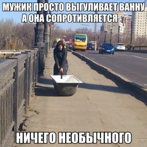 prikolnie_kartinki_na_zapilili.ru_1