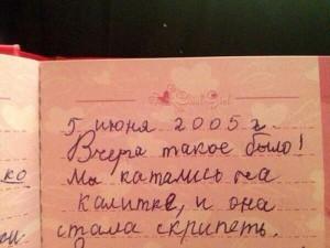 prikolnie_kartinki_na_zapilili.ru_107