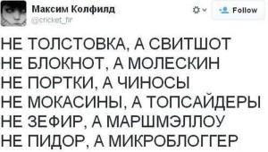 prikolnie_kartinki_na_zapilili.ru_110