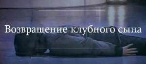 prikolnie_kartinki_na_zapilili.ru_119
