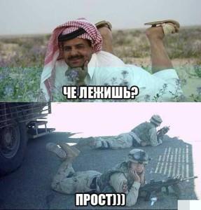 prikolnie_kartinki_na_zapilili.ru_120