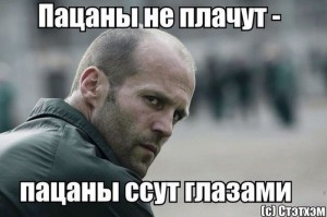 prikolnie_kartinki_na_zapilili.ru_139