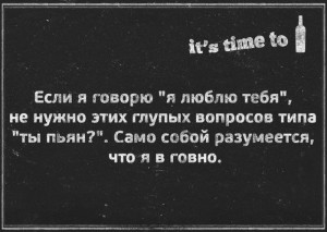 prikolnie_kartinki_na_zapilili.ru_140