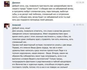 prikolnie_kartinki_na_zapilili.ru_143