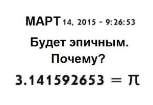 prikolnie_kartinki_na_zapilili.ru_145