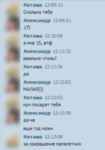 prikolnie_kartinki_na_zapilili.ru_159