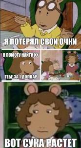 prikolnie_kartinki_na_zapilili.ru_165