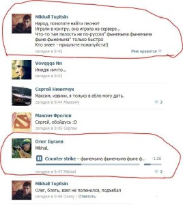 prikolnie_kartinki_na_zapilili.ru_167