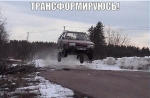 prikolnie_kartinki_na_zapilili.ru_2