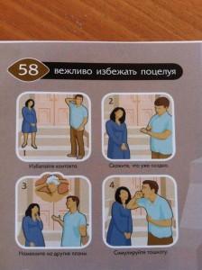 prikolnie_kartinki_na_zapilili.ru_25
