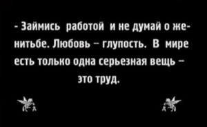 prikolnie_kartinki_na_zapilili.ru_26