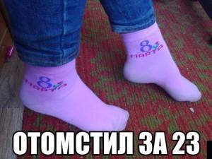 prikolnie_kartinki_na_zapilili.ru_3