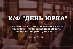 prikolnie_kartinki_na_zapilili.ru_30