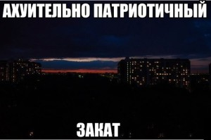prikolnie_kartinki_na_zapilili.ru_4