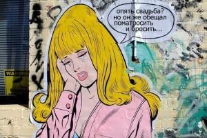 prikolnie_kartinki_na_zapilili.ru_40
