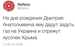 prikolnie_kartinki_na_zapilili.ru_48