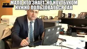prikolnie_kartinki_na_zapilili.ru_5