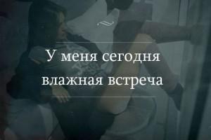 prikolnie_kartinki_na_zapilili.ru_50