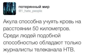 prikolnie_kartinki_na_zapilili.ru_51