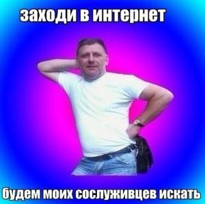prikolnie_kartinki_na_zapilili.ru_53