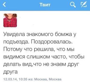 prikolnie_kartinki_na_zapilili.ru_60