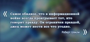 prikolnie_kartinki_na_zapilili.ru_62