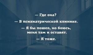 prikolnie_kartinki_na_zapilili.ru_70