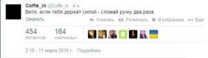 prikolnie_kartinki_na_zapilili.ru_86