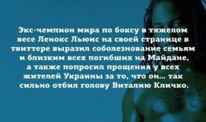 prikolnie_kartinki_na_zapilili.ru_93