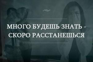 prikolnie_kartinki_na_zapilili.ru_96
