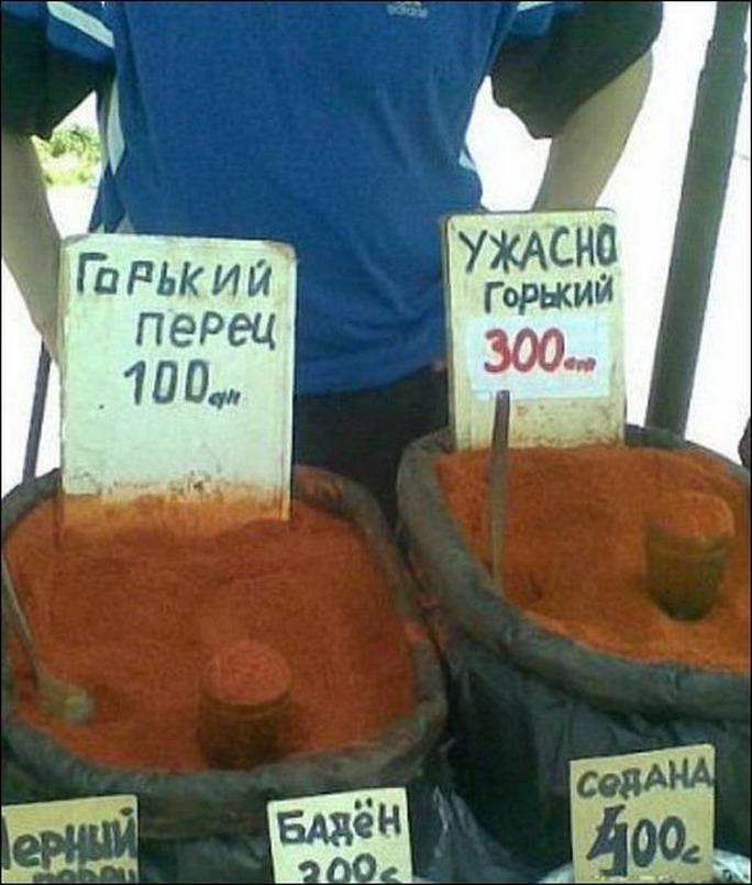 Русскоязычные объявления в Ташкенте (32 фото)