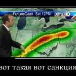 Подборка умных и весёлых демотиваторов %)