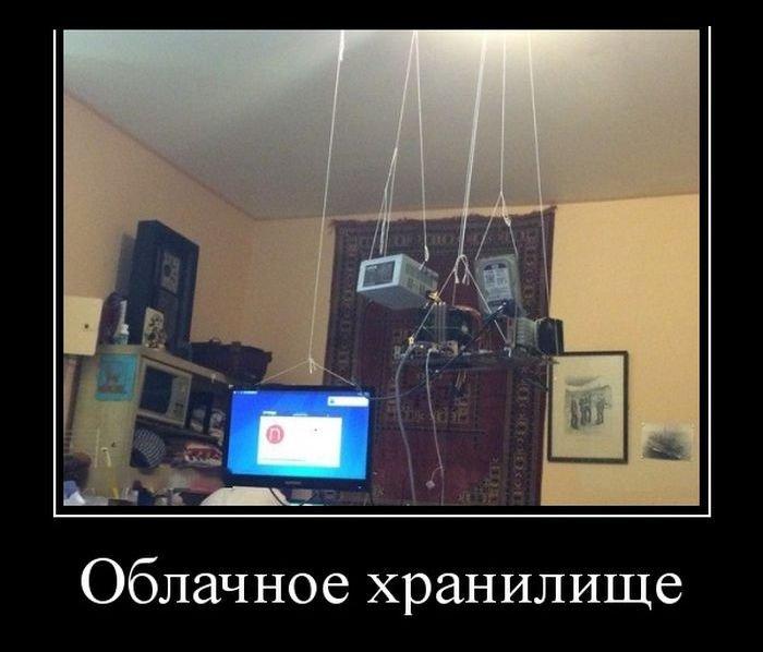 Свежие демотиваторы (17 фото)