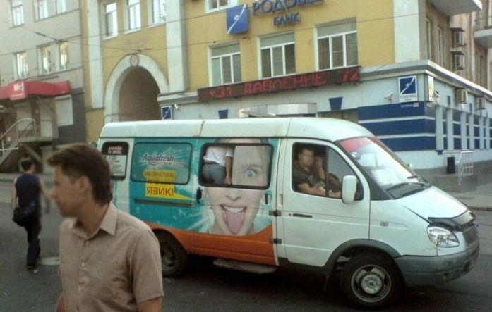 Такое возможно только в России. ( 35 фото )