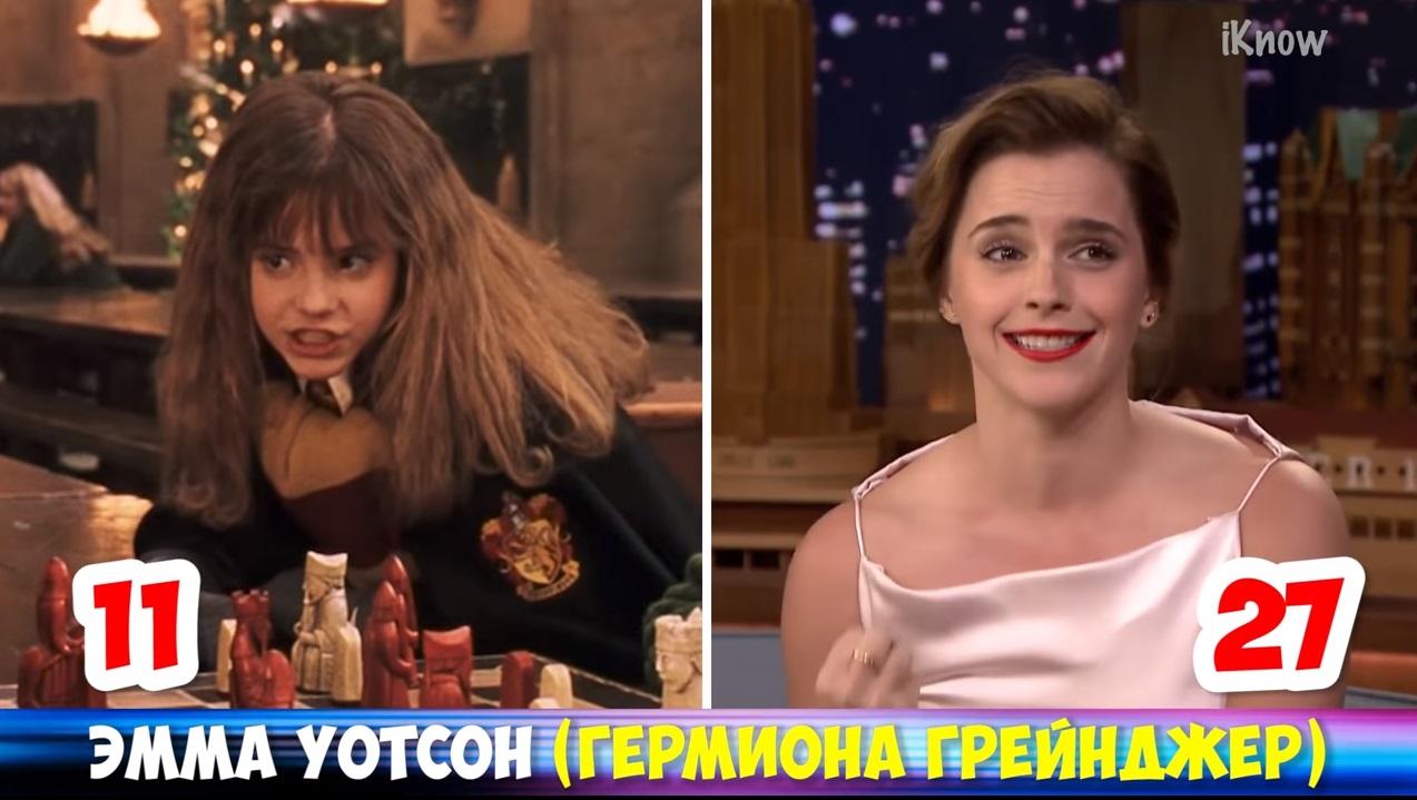 Актеры фильма «Гарри Поттер» тогда и сейчас.