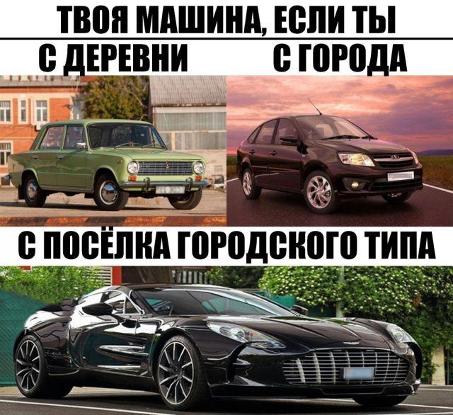 zapilili.ru; прикольные; картинки ; юмор; фото