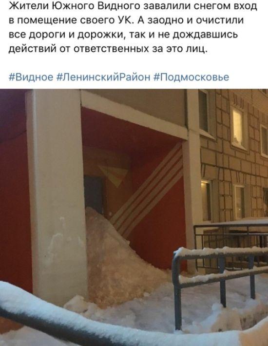 smeshnie_foto_zapilili.ru_11