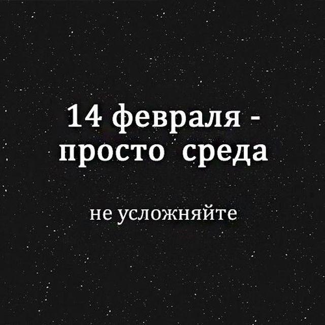 smeshnie_foto_zapilili.ru_14