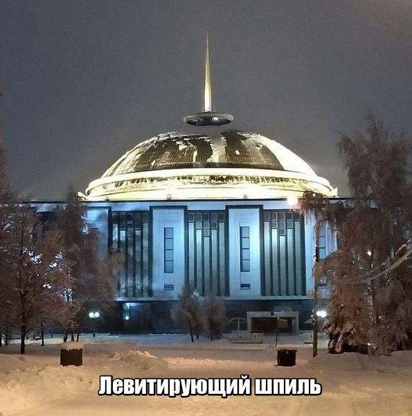 smeshnie_foto_zapilili.ru_16