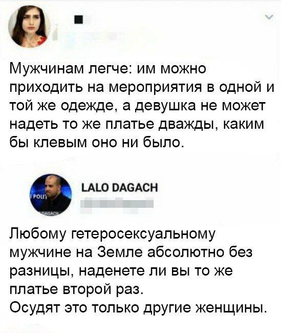 smeshnie_foto_zapilili.ru_23