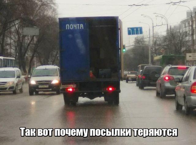 smeshnie_foto_zapilili.ru_30