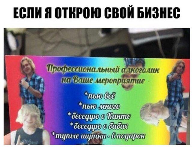 smeshnie_foto_zapilili.ru_35